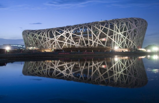 beijing national stadium